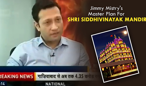 Siddhivinayak Coverage by ZEE News