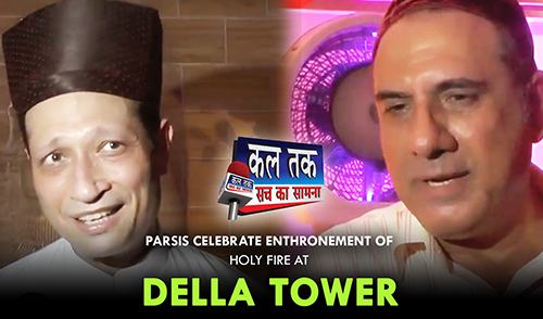 Parsis Celebrate Enthronement Of Holy Fire At Della Tower